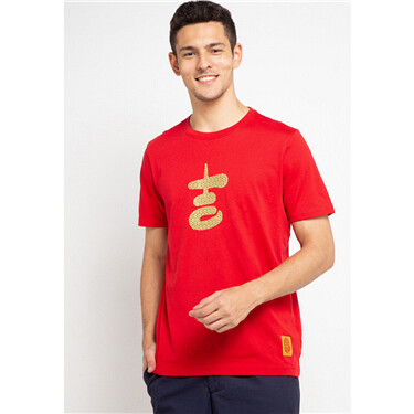 CNY 2020 Printed Tee Collections