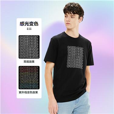 紫外线感知变色印花纯棉圆领T恤
