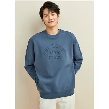 Interlock letter embossment sweatshirt