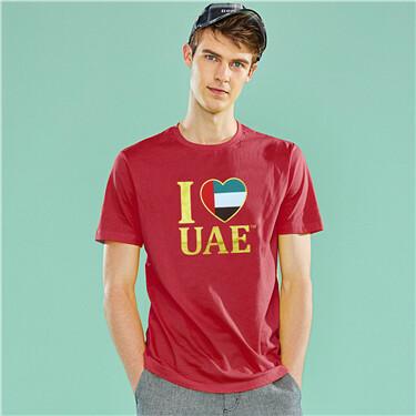 UAE Limited Edition Print Tees