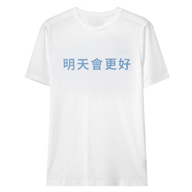 Mandarin Statement Tee