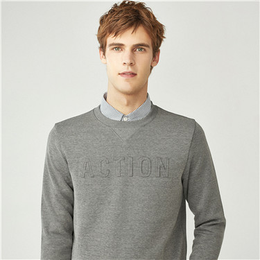 Embossed patten crewneck sweatshirt