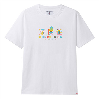 Check In HK Tee