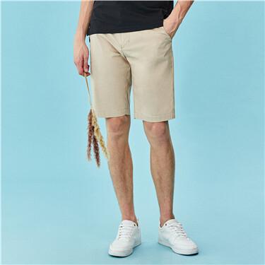 Quick dry mid-rise plain shorts
