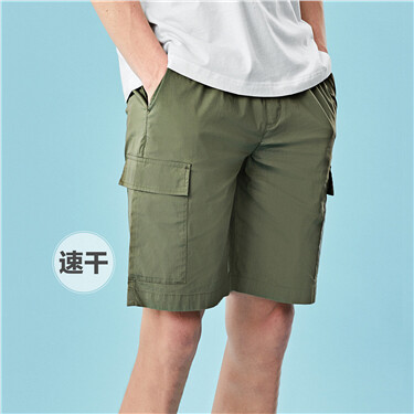 Thin quick-drying cargo shorts