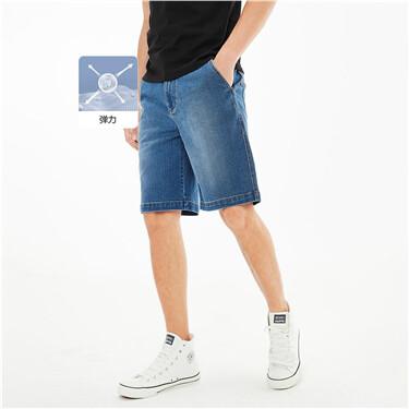 黑科技Outcool凉感中腰牛仔短裤