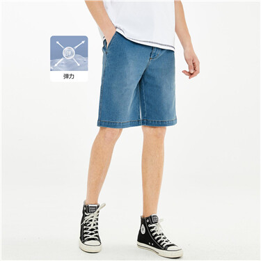 High-tech outcool mid-rise denim shorts