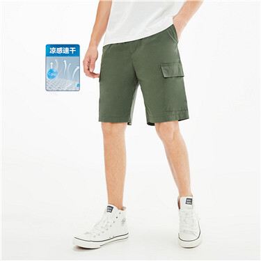 High-tech cool cargo shorts