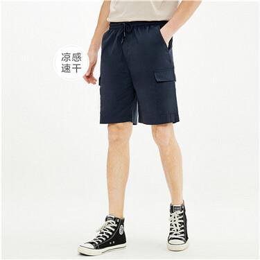 黑科技凉感快干工装松紧腰短裤