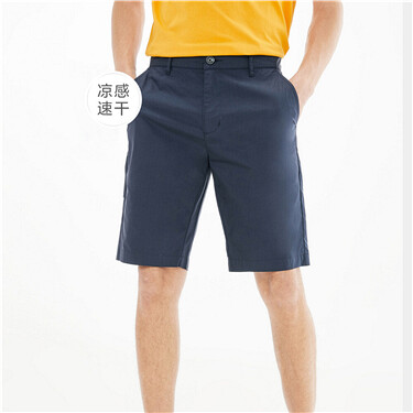 黑科技凉感快干中腰休闲短裤