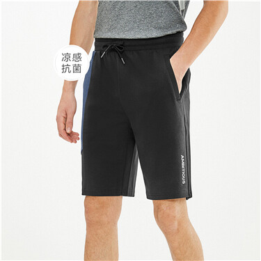 High-tech contrast embroidery shorts