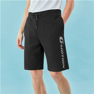G-MOTION printed letter shorts