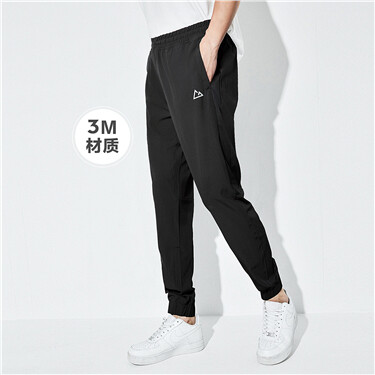 Stretchy quick-drying joggers