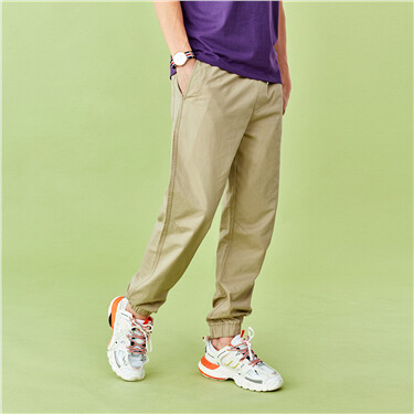 Drawstring Slim Taper Pants
