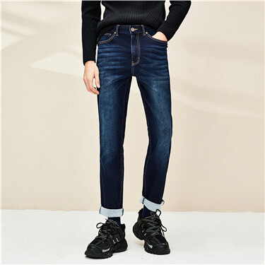 Weaved 5-pocket Jeans