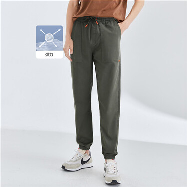 Stretchy cargo patch pockets joggers