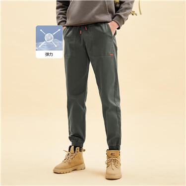 男裝彈性鬆緊腰束腳褲