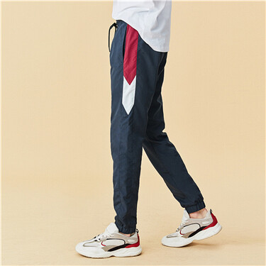 Contrast banded cuffs joggers