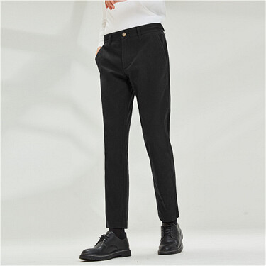 Stretchy plain casual pants