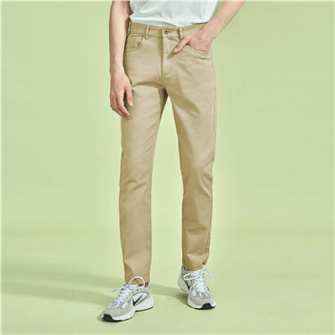 Cotton Mid-low Rise Twill Pants