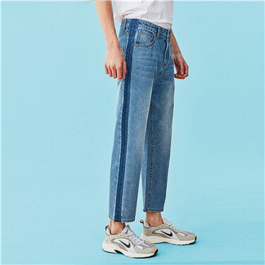 Contrast mid rise straight jeans