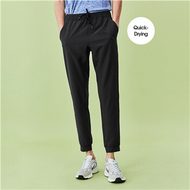 Stretchy quick-drying lightweight pants