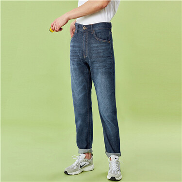 Stretchy mid-rise thin cotton jeans