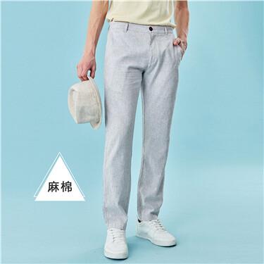 天然麻棉休闲长裤