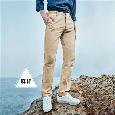 Linen-cotton solid pants