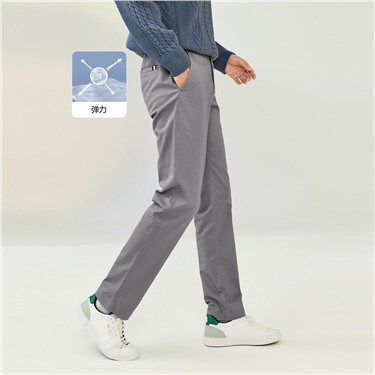 Stretch low rise slim tapered