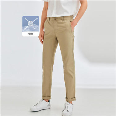 Stretchy low rise slim tapered khakis