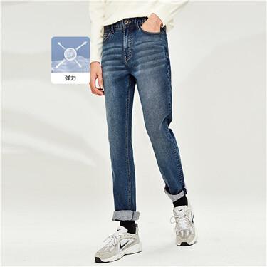 Fleece-lined multi-pocket mid-rise jeans