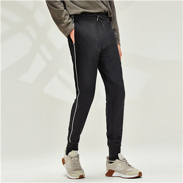 Contrast elastic waistband joggers