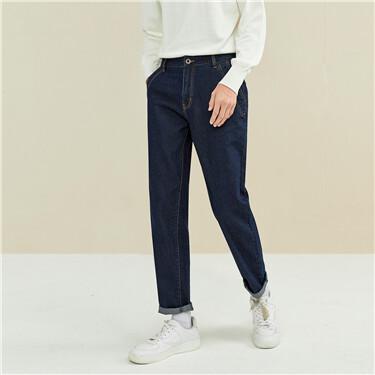 Bright line pocket mid-rise denim pants