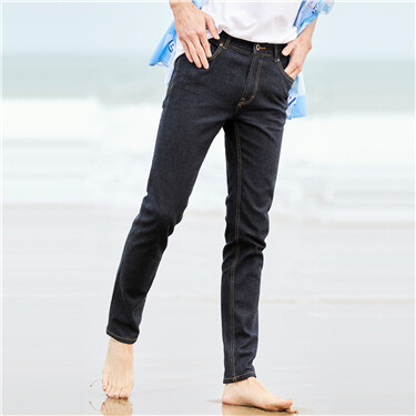 Straight five-pocket washed denim jeans