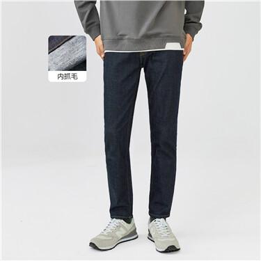 韩版内磨毛修身五袋款弹力牛仔长裤