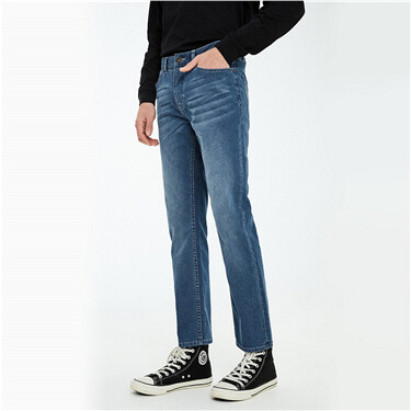 Stretchy five-pocket slim jeans