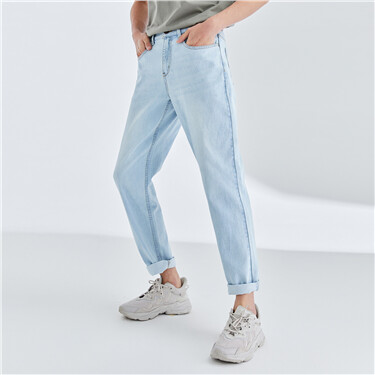 Stretchy mid-rise loose straight jeans