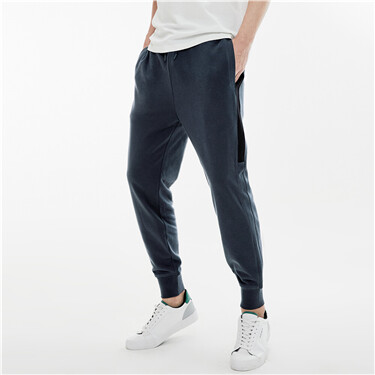 Men's G-Motion French Terry Mid rise Slim Tapered Drawstring Pants
