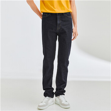 Moustache-washed tapered jeans