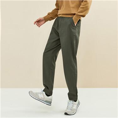 Banded cuffs half elastic waist pants