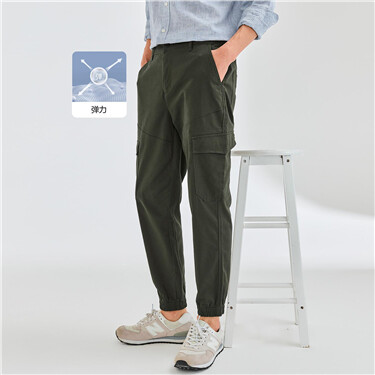 Stretchy half elastic waist cargo joggers