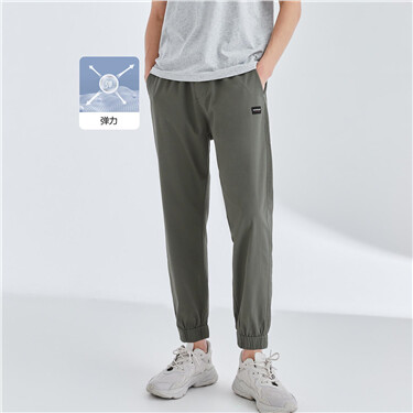 Embroidery multi-pocket joggers