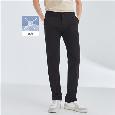 Stretchy mid-low rise solid color pants