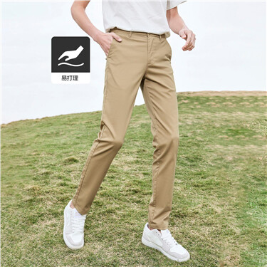 Solid color mid-rise pants