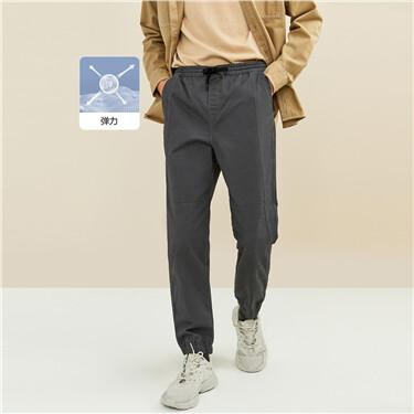 Forward seam elastic waistband joggers