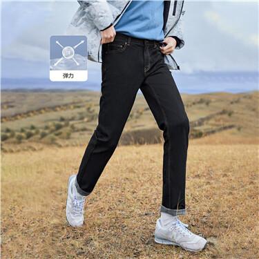 High-tech volcanic rock heating denim jeans