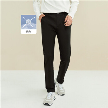 Thick fleece-lined mid-rise pants