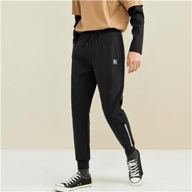 Interlock contrast elastic wasitband joggers