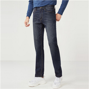 Stretchy modern tapered jeans
